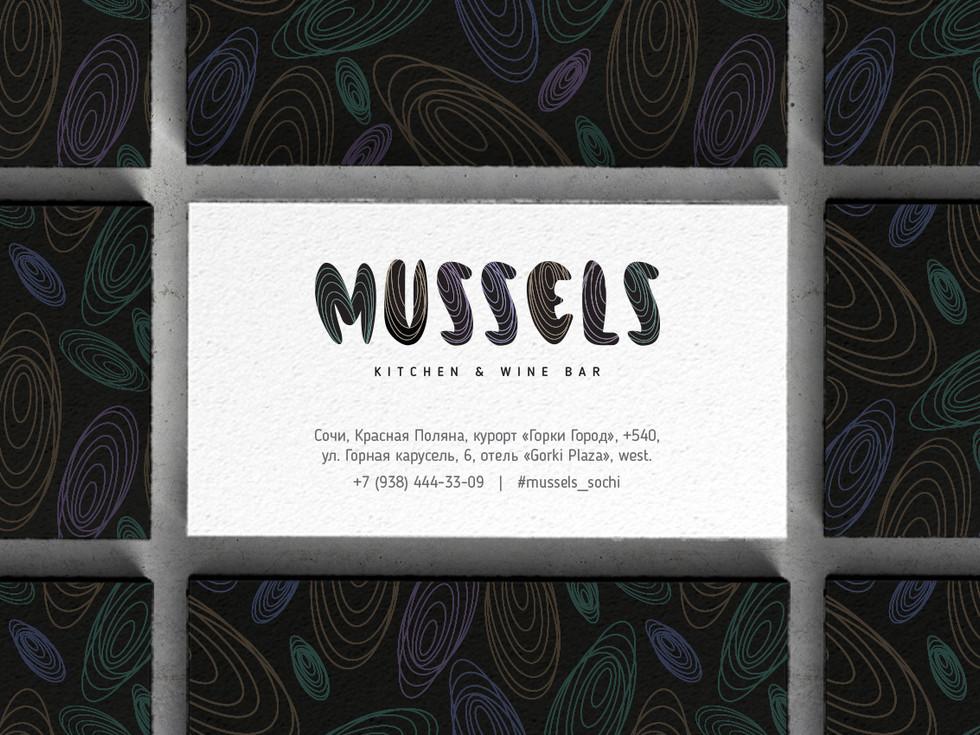 Фирменный стиль MUSSELS bar