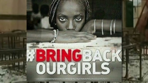 """Nigerian terrorist leader Said:"" Western education must stop and  girls should leave school""."