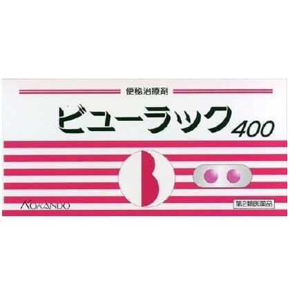 日本 皇漢堂製藥 特效清腸便祕丸 400錠
