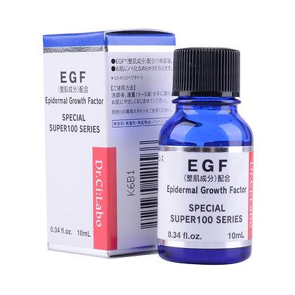 城野醫生EGF精華液 10ml