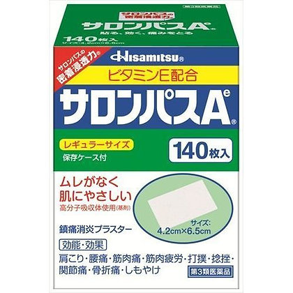 Hisamitsu 撒隆巴斯140枚