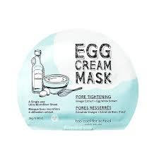Too cool for school  Egg Mask (Blue) 雞蛋面膜(藍色) 1片 28