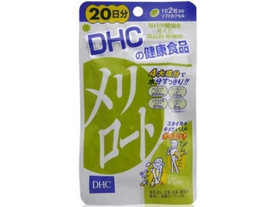 日本 DHC 下半身纖體瘦身丸 20日分(40粒)