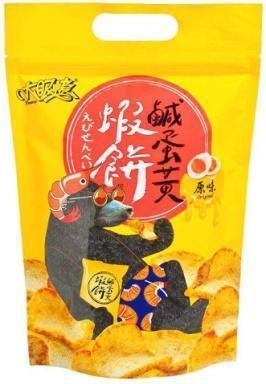 大眼蝦 鹹蛋黃蝦餅(原味) 70g