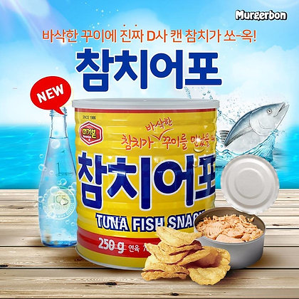 Murgerbon Tuna Fish Snack 250g 韓國吞拿魚脆片
