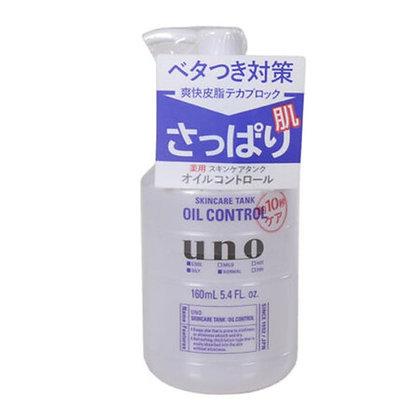 UNO男士控油乳液160ml #控油