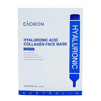 Eaoron - Hyaluronic Acid Collagen Face Mask 水光針透明質酸 超保濕面膜 5pcs
