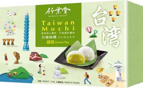 竹業堂 台灣抹茶麻糬 210g