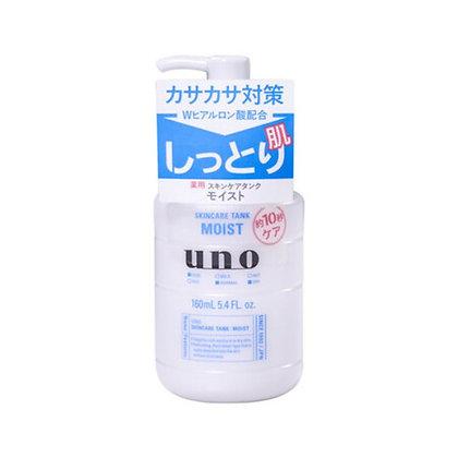 UNO男士三合一保濕乳液 160ml #藍色