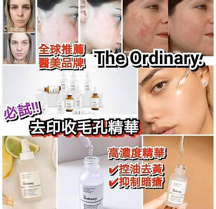 The Ordinary Niacinamide10% + Zinc 1% 去印收毛孔精華 30ML