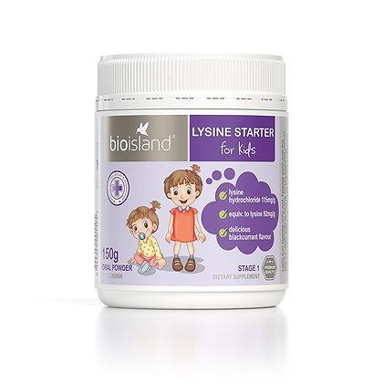 Bioisland Lysine Starter For Kids 增高助長粉1段150G