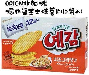 Orion 焗肉醬芝士薯片(204克)