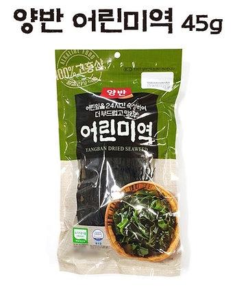 東遠 韓國高級純海帶絲 45g