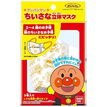 Bandai 麵包超人兒童立體口罩 3個