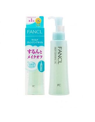 FANCL 納米温和淨化卸妝油120ml