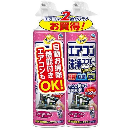 Earth 消臭殺菌冷氣空調清潔噴劑420ml x 2罐入裝 (清新花香味)