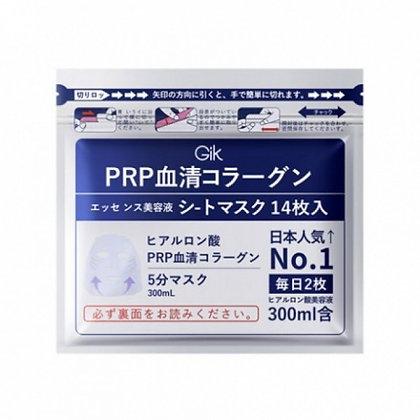 Gik PRP專用PRP血清膠原蛋白面膜14片入