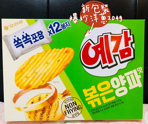 Orion Sweet Onion 甜洋蔥薯片(204克)