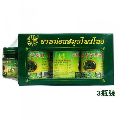 Thai Herbal Balm 臥佛牌泰國青草膏