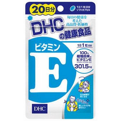 DHC 天然維生素E 20日分