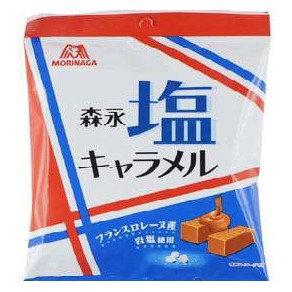 Morinaga 森永鹽味焦糖牛奶糖 92G