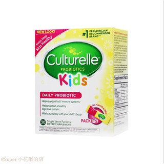 康翠樂兒童益生菌 Culturelle Kids Packets Probitic