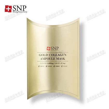 SNP Gold Collagen Ampoule Mask 金