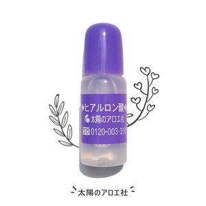 Japan 太陽社玻尿酸原液