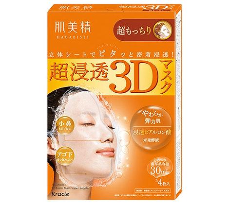 Hadabisei Moisturizing肌美精3D面膜(水潤嫩滑)橙盒4枚