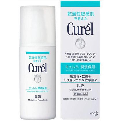 Curel Moisture Face Milk 珂潤 潤浸保濕乳液 120ml 120ml