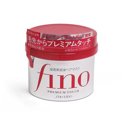 Shiseido Fino 高效滲透護髮膜230g