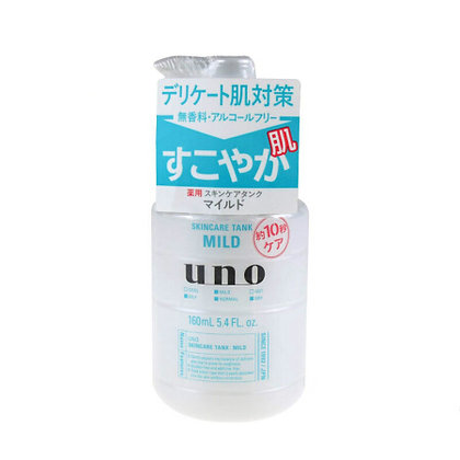 UNO男士控油乳液160ml 綠色 #溫和