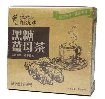 自然足跡 黑糖薑母茶 20g*8包