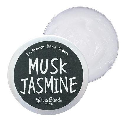 日本John's Blend 芳香手霜 70G #Musk Jasmine 麝香茉莉