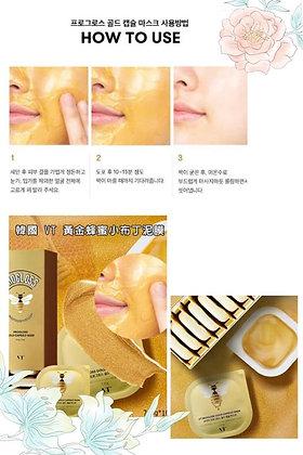 韓國 VT 黃金蜂蜜泥膜 7.5g*10入/盒