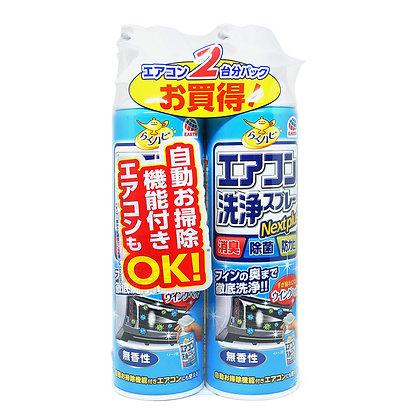 Earth 消臭殺菌冷氣空調清潔噴劑420ml x 2罐入裝 (無香味)