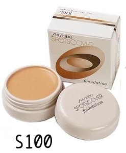 Shiseido 資生堂遮瑕Spotcover foundation S100