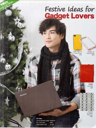 Taka book (16).JPG