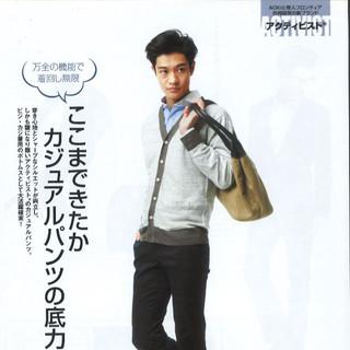 Shingo book (8).JPG