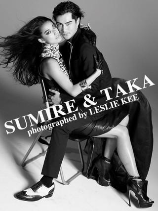 Taka book (11).JPG