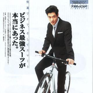 Shingo book (15).JPG