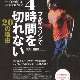 Shingo book (18).JPG