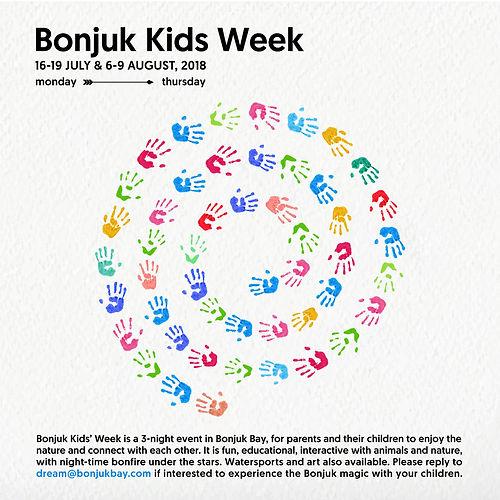Bonjuk_Kids.jpg