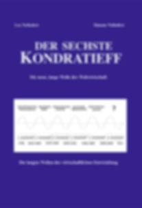 Kondra_Umschlag2014_Cover.jpg