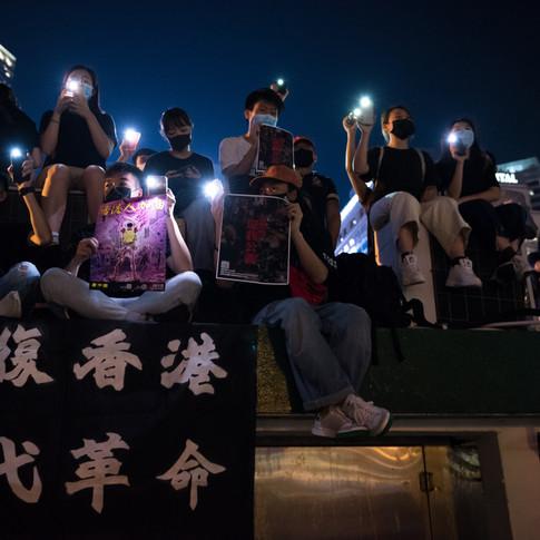 Hong Kong Anti-ELAB Protests