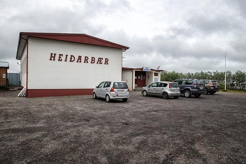 Heidarbaer-campsite-north-Iceland-DSC_05