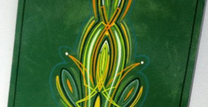 Pinstriped panel