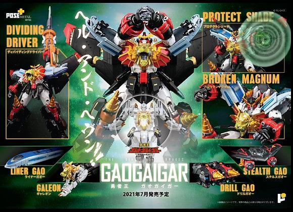 POSE+ METAL series THE KING OF BRAVES GAOGAIGAR Pre-order