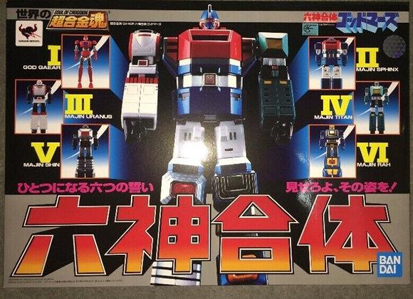 Ready! Bandai Soul of Chogokin GX-40R Godmars Six God Combination Diecast