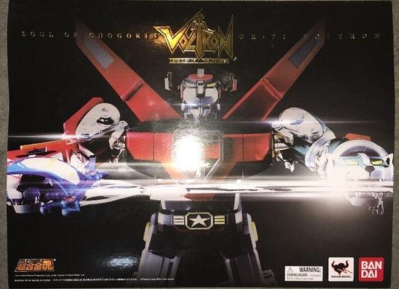 Bandai Soul of Chogokin GX-71 GoLion Voltron Defender of the Universe